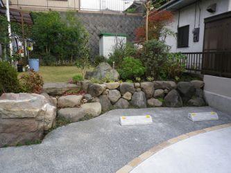 stone_14